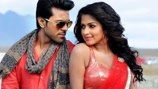 Nayak Movie Songs| Subhaleka Full Song| Ram Charan