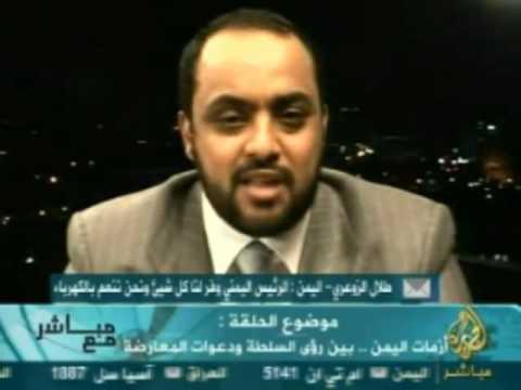 مباشر مع-ياسر العواضي- أزمات اليمن