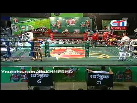 Thorn Peun VS Koy Chanto [08-Nov-2013]
