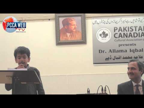 UMAR WARAICH ON IQBAL DAY