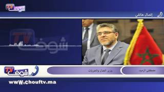 مصطفى الرميد :  الملك احترم المنهجية الديمقراطية بتعيين بن كيران رئيسا للحكومة   |   تسجيلات صوتية