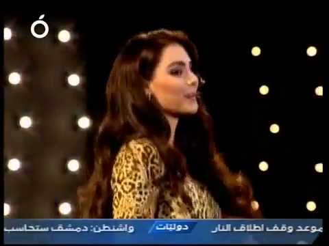 Amar - NEW SONG Rannet Kholkhaly 2012 - ~قمر- رنت خلخال