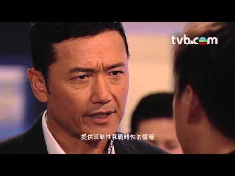 使徒行者 - CIB vs O記 (TVB)