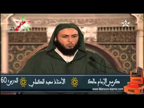 حب الدنيا كلام نفيس ورائع ! الشيخ سعيد الكملي