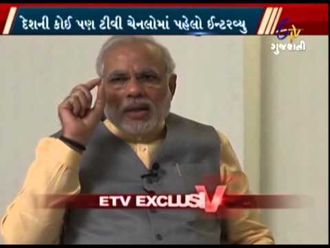 Narendra Modi's Interview on ETV