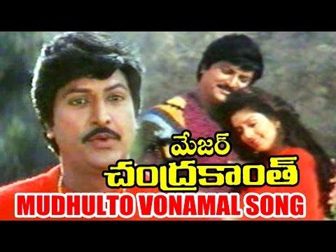 Major Chandrakanth Songs - Mudhulto Vonamal - Mohan Babu, Nagma