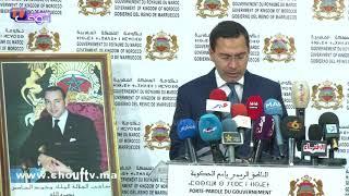 عاجل وبالفيديو..بعد الزلزال السياسي..حكومة العثماني تُعين هذه الشخصيات في مناصب عليا |
