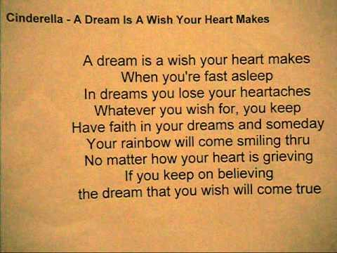 Скачать песню a dream is a wish your heart makes