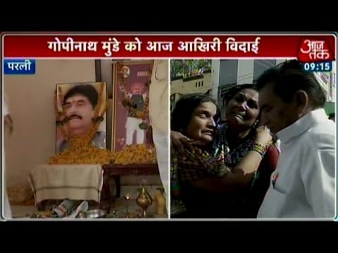 Gopinath Munde's funeral at Parli (Part 1)