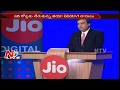 Mukesh Ambani Welcomes 10 Crore Customers Of Reliance Jio..