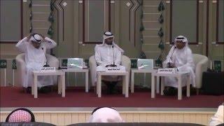 أمسية شعرية للشاعرين : سعد الغريبي وهاني الحسن