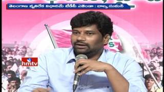 TRS MP Balka Suman Counters Chandrababu Over Telangana Projects