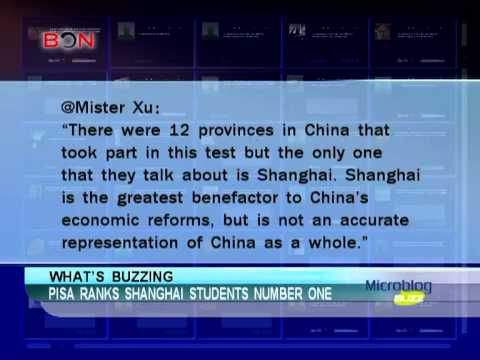 PISA ranks Shanghai students number one -Microblog Buzz - December 9,2013 - BONTV China