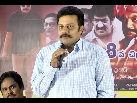 Janmastanam-Movie-Press-Meet-Video---Sai-Kumar