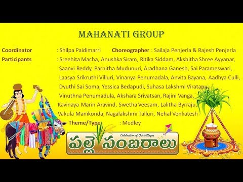 Mahaanati