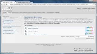 PHPBB добавляем новые разделы и форумы - VEA MAS VIDEOS DE WEBMASTER IS IT NECESSARY FOR EVERY PAGE TO HAVE A META DESCRIPTION W