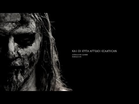 rotting christ discography top albums and reviews