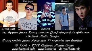 ZHan Bull (Bai MG) ft. Тайфун, Kadem, Мухан Абдукасым, Ерлан Тағман - Қазақ рэпі күні - 14.09