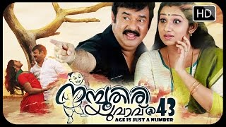 Namboothiri Yuvavu @ 43 Malayalam Full Movie HD