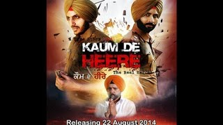 Punjabi New Movie kaum De Heere Scene 2014