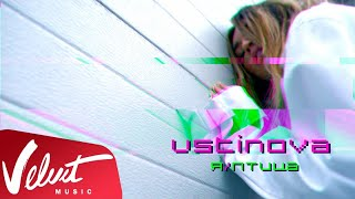 Ustinova - Я/Птица Скачать клип, смотреть клип, скачать песню