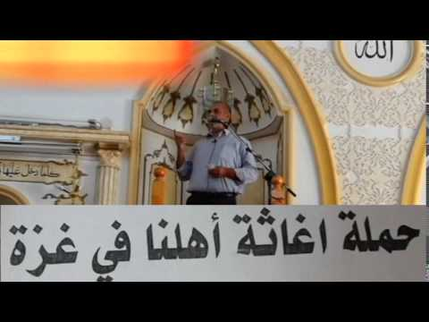 نحف حملة اغاثة أهلنا في غزة
