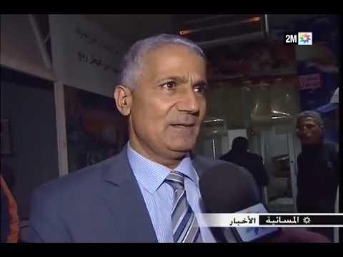 الدار البيضاء: حجز الأسماك الفاسدة