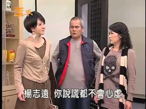 Phim Tay Trong Tay - Tập 264 Full - Phim Đài Loan Online