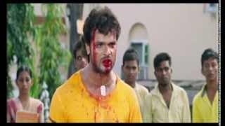 Tere Naam Bhojpuri Film Trailer