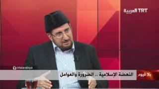 بكار .. النهضة الإسلامية