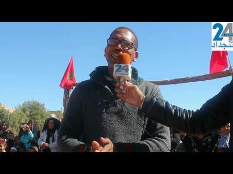 """سكان أسلاب في وقفة احتجاجية للمطالبة بحقوقهم """"فيديو"""""""