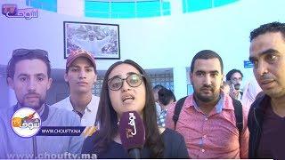 روح التضامن..مغاربة من بينهم طلبة يتبرعون بدمهم لضحايا حادق قطار بوقنادل في بادرة إنسانية رائعة   |   بــووز