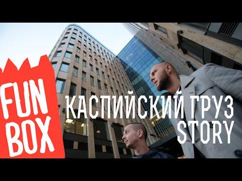 Hình ảnh trong video FUNBOX FULL SHOW | 08.03.2013