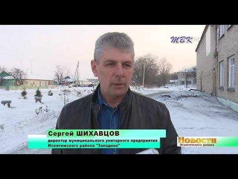 Жители п.Каменка Искитимского района устали жить без воды