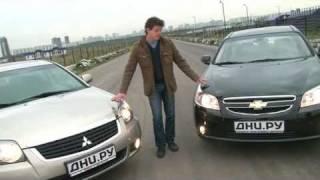 15 Chevrolet Epica vs Mitsubishi Galant 2008 (дни.ру)
