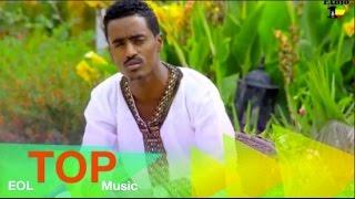 Mentesnot Tilahun - Saysh ሳይሽ (Amharic)