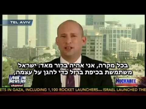 Bennett on Fox News:
