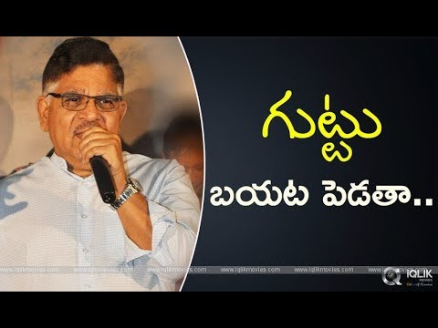 Allu Aravind Press Meet for RGV And SriReddy || PawanKalyan