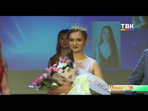 Корону и звание «Мисс Искитимский район – 2021» завоевала Ольга Дивищенко