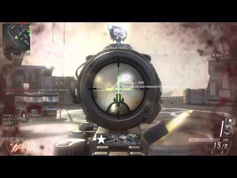 Видео гайды по Black Ops 2 часть 9.