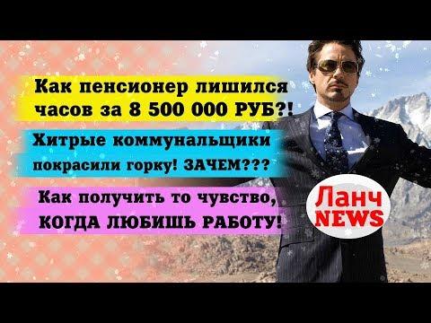 Глава Ульяновской области сократил зарплату себе и своим заместителям!