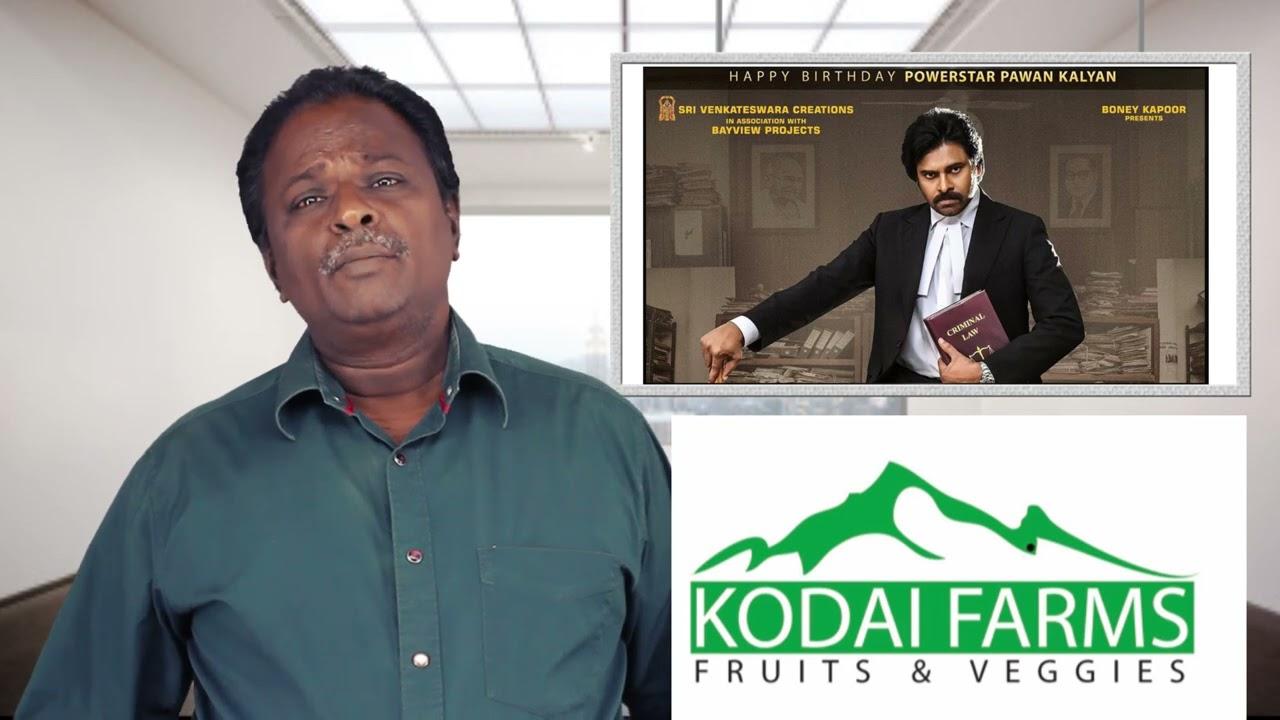 VAKEEL SAAB Review - Pawan Kalyan - Tamil Talkies