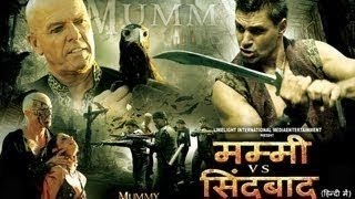 Mummy Vs Sinbaad Full Length Action Hindi Movie