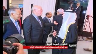 المملكة المغربية وجهة استراتيجية ذات أولوية بالنسبة للاِستثمارات الإماراتية