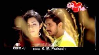 Watch 2013 Latest Telugu Movies Online.mp4