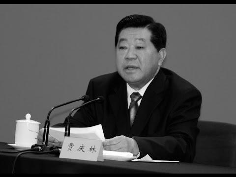 Mục tiêu tiếp theo của Tập Cận Bình - Cựu Ủy viên BCT Giả Khánh Lâm