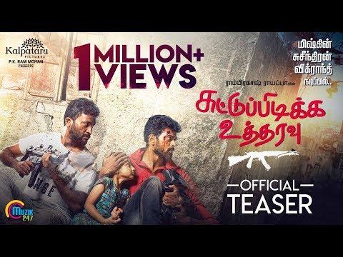 Suttu Pidikka Utharavu Official Teaser