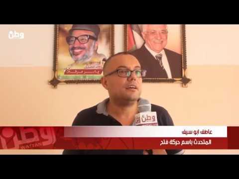 فتح لوطن: لا لقاءات ثنائية مرتقبة مع حماس، وجاهزون للرد على الورقة المصرية