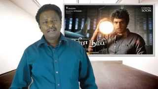 Arima Nambi Tamil Movie Review Tamil Talkies Vikram