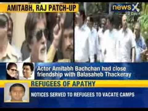 Raj Thackeray fulfils Balasaheb's last wish, patches up with Amitabh Bachchan - NewsX